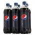 6 bouteilles de Pepsi ou Coca Cola 710ml à 2.50$